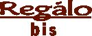 レガロビス(Regalo bis)